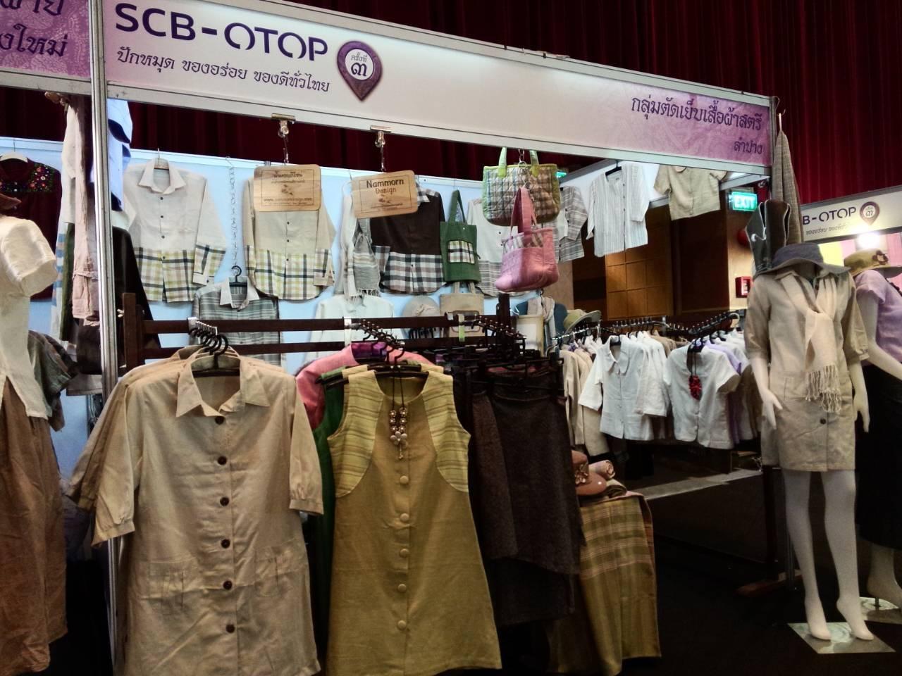 Nammorn Exhibition SCB Otop3 (2)