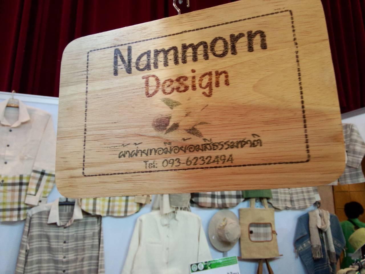 Nammorn Exhibition SCB Otop3 (4)