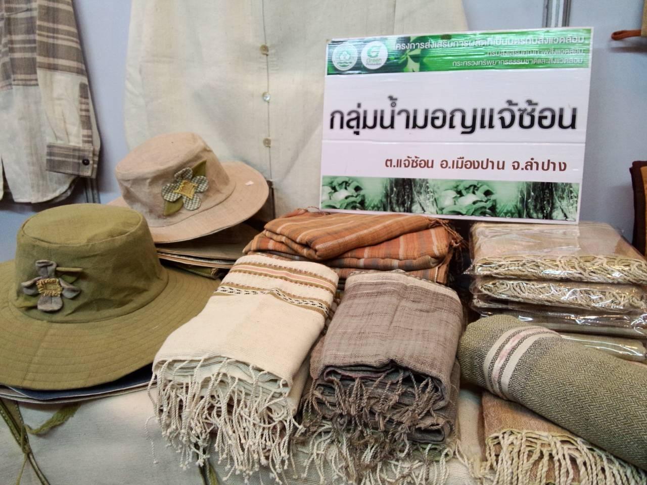 Nammorn Exhibition SCB Otop3 (6)