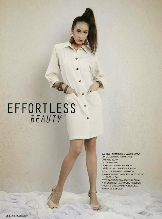 C 007-1 Handmade cotton น้ำมอญเสื้อผ้าฝ้าย