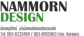 Nammorn Design